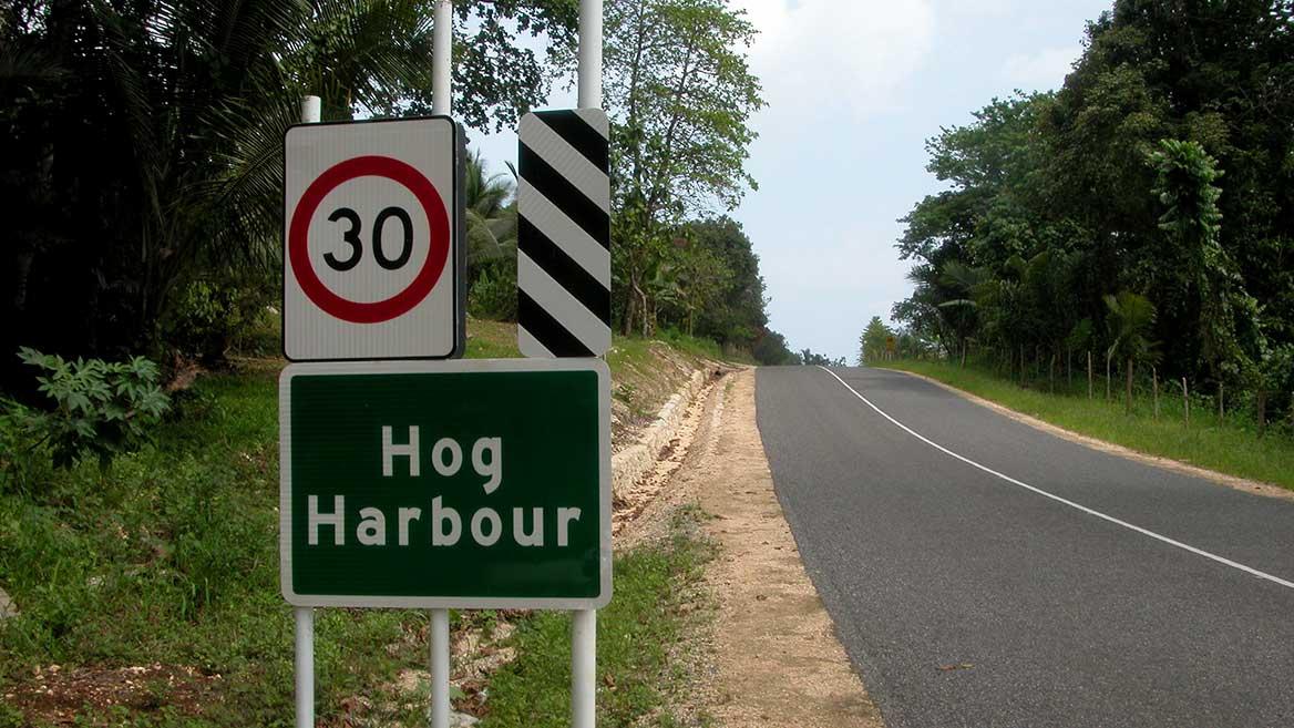 Hog Harbor Road